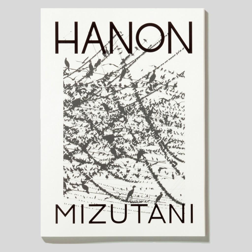 HANON_IMA